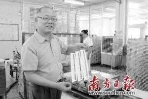 中国薄膜开关十强企业是怎样炼成的?邯郸